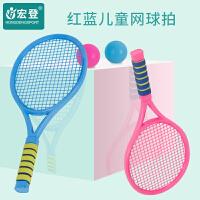 3-6岁男孩户外体育运动玩具儿童网球拍羽毛球拍玩具