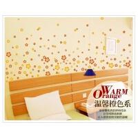 墙画贴纸小花朵碎花朵墙贴画贴纸温馨艺术贴图画装饰墙画儿童房间贴花 玫 中