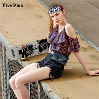 【多件多折到手价:98】Five Plus女夏装雪纺衬衫女宽松露肩吊带衬衣荷叶边碎花无袖