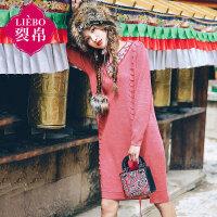 裂帛女装2017冬装新款V领刺绣长袖毛织裙百搭款直筒连衣裙女