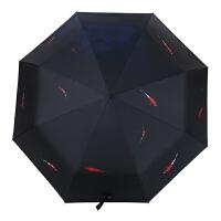 折叠全自动开收雨伞晴雨两用大遮阳伞黑胶防晒太阳伞男女 全自动伞(转运锦鲤)