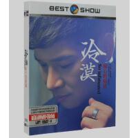 冷漠dvd 流行新歌网络伤感情歌高清视频汽车载DVD光盘卡拉OK碟片