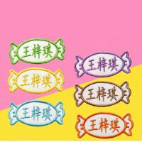 防水可洗可缝宝宝衣服姓名贴宝宝名帖幼儿园绣字刺绣名字贴布