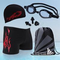 新款男士泳裤泳帽套装学游泳装备速干平角温泉大码火苗游泳裤 六件套