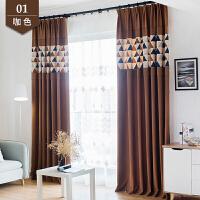 北欧窗帘成品高遮光窗帘布简约现代卧室飘窗客厅落地窗房间平面窗