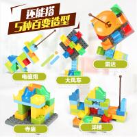 儿童滑道积木玩具早教拼插组装益智3-4-5-6岁男孩女孩