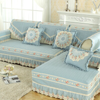 欧式沙发垫布艺现代简约沙发套防滑垫皮沙发巾罩坐垫四季通用全盖 爱莎-蓝色 60*70+(边)