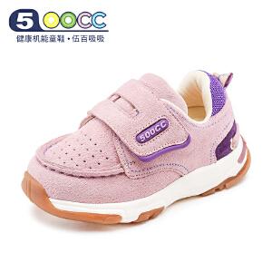 500cc宝宝机能鞋1-3-6岁婴儿学步鞋男女童鞋小童鞋子软底防滑春秋儿童运动鞋学步鞋