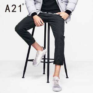 以纯A21男装低腰灰色休闲裤 简约百搭长裤2017春装新品男士学院风裤子
