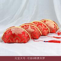 糖盒结婚喜糖盒子中国风婚礼用品结婚喜糖礼盒创意复古婚礼喜糖袋 大号_元宝包糖袋/10个装