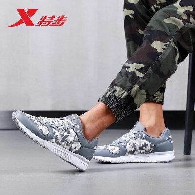 【特步精品直降】特步新款时尚迷彩鞋防滑潮鞋运动休闲983319329158特步超级品牌日 活动价:99
