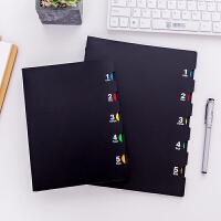 喜通分类记事本商务a5b5简约活页笔记本文具办公用品