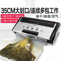 全自动商用真空封口机干湿两用抽真空机小型家用食品塑封打包装机