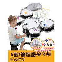 【支持礼品卡】宝贝儿童架子鼓爵士鼓音乐玩具打击乐器男宝宝早教益智3-6岁j3h