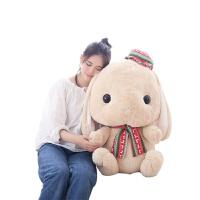 韩国可爱毛绒玩具兔子娃娃公仔玩偶生日情人节礼物女友