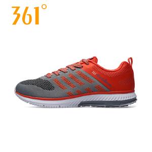 361°新款男鞋缓震防滑耐磨透气运动休闲旅游鞋