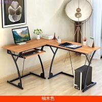 转角电脑桌简约书桌简易双人写字台家用桌子多功能台式办公桌