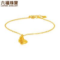 六福珠宝黄金手链goldstyle系列蝴蝶细款足金手链定价HMA15I60035