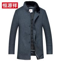 恒源祥 男士加厚羊毛呢大衣羽绒服中年爸爸装水貂毛领呢子外套 Y018