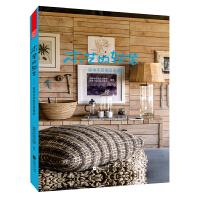 木艺的软装―原木生活的艺术重启(木艺元素带你步入室内软装自然的新时代!)