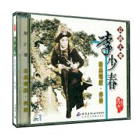 新华书店正版 戏曲 京剧 李少春-经典唱腔伴奏(双碟装)CD