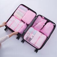 旅行收纳袋行李箱衣物整理袋套装衣服旅游鞋子内衣收纳包打包袋子 粉色