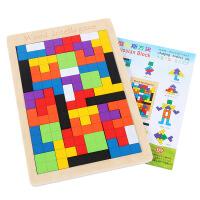 儿童俄罗斯方块积木制早教益智力拼图巧板大脑开发训练小学生玩具