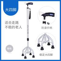 老年人用拐杖�E角四脚拐棍防滑残疾手杖四爪拐仗手棍老人行动不便