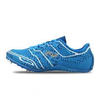 HEALTH/海尔斯 雄威 X515 跑钉鞋 男女通用田径短跑钉鞋 耐磨透气比赛训练跑步鞋