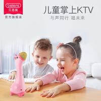 话筒玩具功能卡拉ok无线麦克风唱歌乐器3岁儿童早教音乐