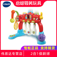 伟易达2合1保龄球儿童声光运动玩具早教礼物套装电子计分网球拍
