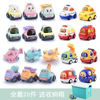 宝宝玩具车模型儿童男孩1-3岁惯性小汽车回力工程车婴儿飞机玩具