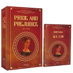 Pride and Prejudice傲慢与偏见英文原版 世界经典文学名著畅销小说阅读经典 -振宇英语