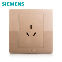 西门子开关开关面板西门子悦动系列香槟金色10A三孔电源插座