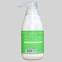 硫磺洗发水液露男女儿童控油去油性止痒屑复方洗头膏软膏 300mL