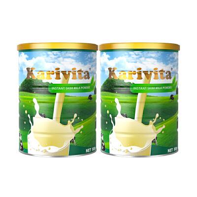 Karivita 卡瑞特兹 新西兰进口成人奶粉 高钙脱脂奶粉 900g*2罐18年新鲜日期  新西兰实体原罐  官方直供