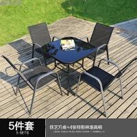 户外桌椅铁艺藤椅庭院阳台小茶几休闲露台折叠椅三五件套室外椅子
