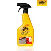 汽车内饰清洗剂 车内清洗剂泡沫去污 顶棚地毯织物清洁