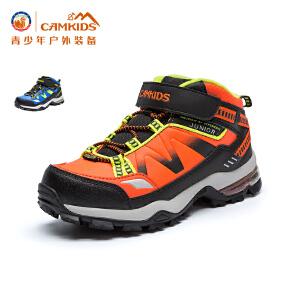 CAMKIDS垦牧男童登山鞋2017冬季新款中大童户外儿童运动鞋加绒