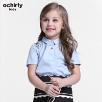 ochirly kids欧时力童装女童2017新款刺绣开叉短袖衬衫5J02012520