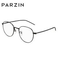 帕森金属圆框眼镜架男 复古文艺眼镜框女金属框可配近视新品15735