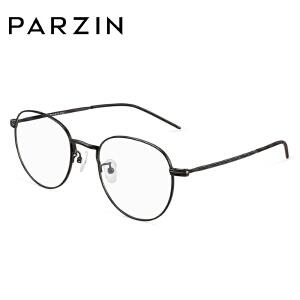 帕森金属圆框眼镜架男 复古文艺眼镜框女金属框可配近视15735
