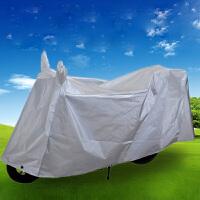 电动车摩托车晒雨尘罩车衣车罩加大加厚