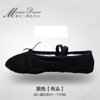 doxa男士猫爪鞋黑色舞蹈鞋软底练功鞋男儿童芭蕾舞鞋大码男式形体