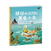 移动的黑色小岛 3-6-7-10岁 英国水石书店年度绘本 自然 冒险 绘本故事 环保 海洋乔托德-斯坦顿5-8岁课外读