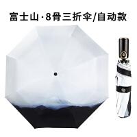 富士山自动雨伞女大号太阳伞晴雨两用防晒折叠遮阳伞森系复古学生