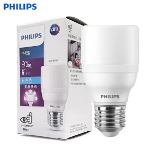 飞利浦LED灯泡5W/E27护眼节能灯泡光源4支装网络包装