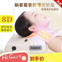颈椎枕头护颈修复脊椎牵引按摩颈枕单人家用酒店枕头枕芯