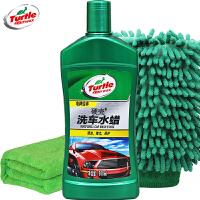 硬壳浓缩大桶洗车液泡沫洗车水蜡汽车清洗剂去污上光清洁剂