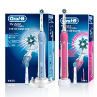 博朗(BRAUN)欧乐B D20.2000 3D智能电动牙刷+D16粉色情侣套装